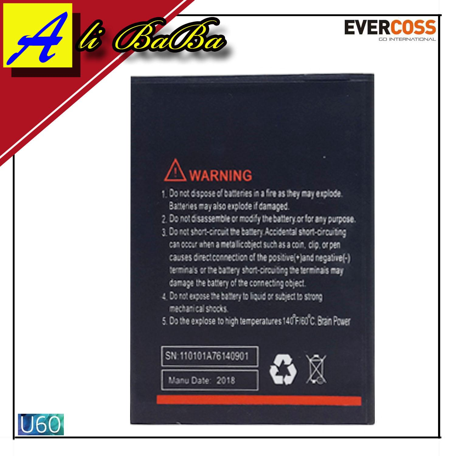 2 Baterai Handphone Evercoss U60 E82 Double Power Evercoss Batre HP - 3 .