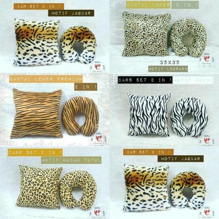 Bantal Leher 2 In 1 Motif Lv Animal Zebra Harimau Sapi Jerapah Premium - Tizeq2