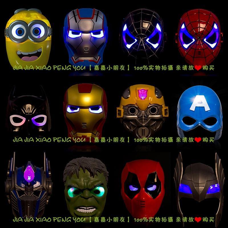 Topeng Lampu Nyala Led Ultraman Bima Ironman Spiderman Power Anger Barang Unik Reseller Dropship Grosir Ecer By Reina Online