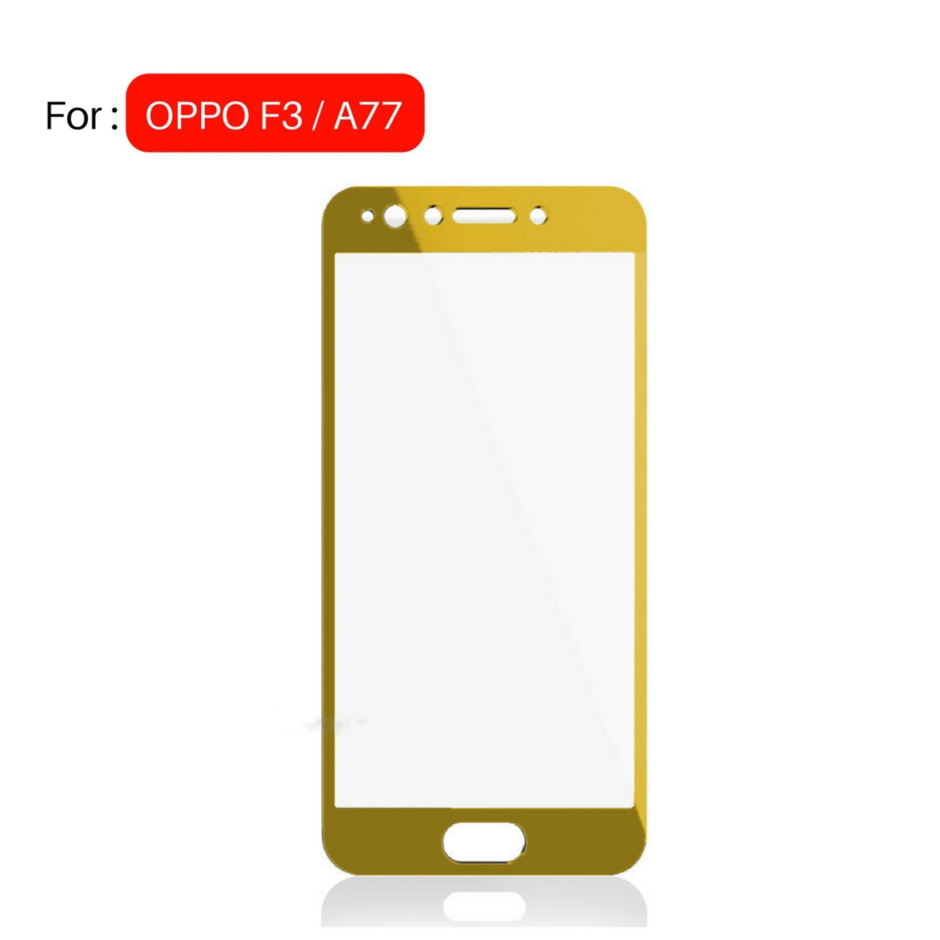 Premium Tempered Glass Warna Full Corning Screen Protector For OPPO F3 (A77)- Gold