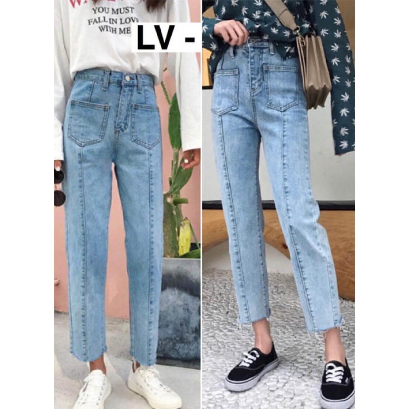 Jual Beli Celana Boyfriend Jeans Fashion Wanita Pocket Twin V206 Ancien Store