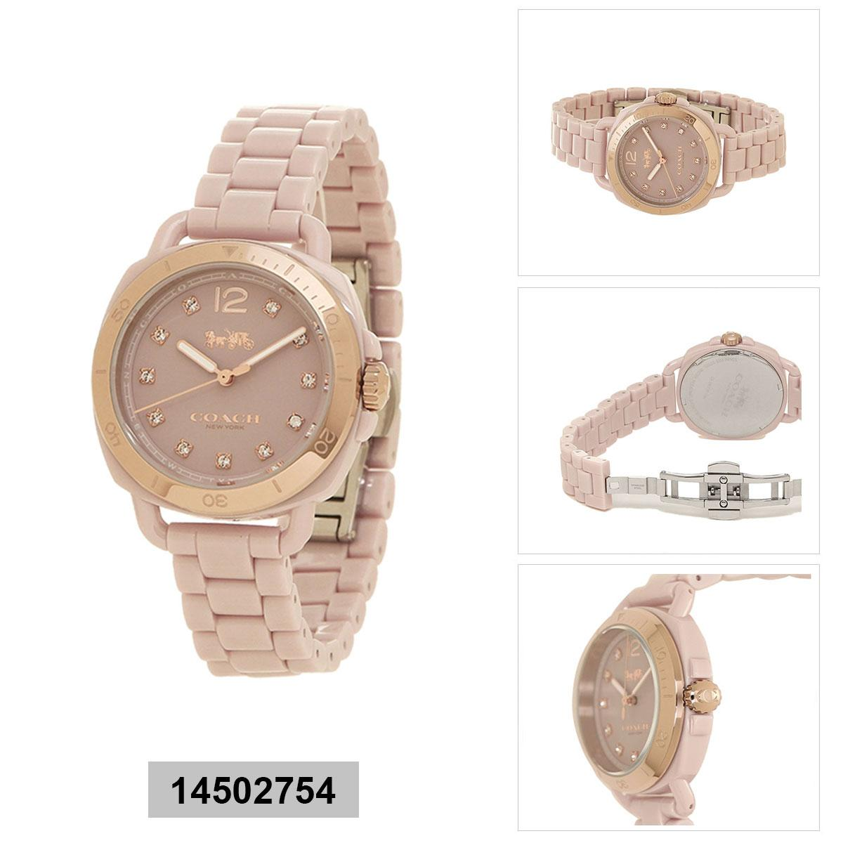 Kelebihan Coach Women Rubber Watch Pink And Purple 14502091 Nwt Jam Authentic Tatum Casing Baja Tahan Karat Keramik Gelang Wanita Warranty 14502754