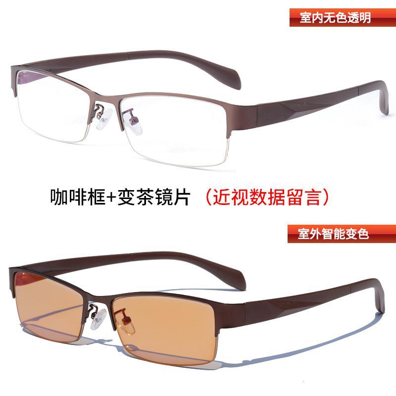Model pria Berubah Warna Anti Radiasi Komputer kacamata pelindung Kotak  Setengah bingkai kacamata perlindungan   7193c49dce