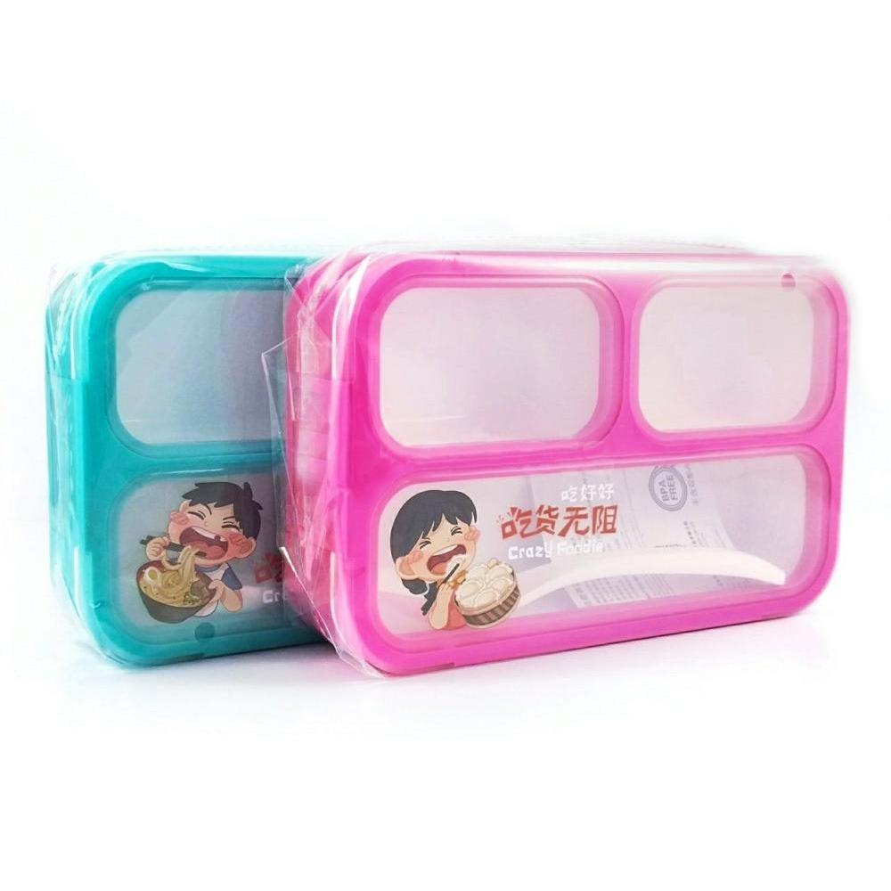Jual Yooyee Mini Leak Proof Grid Lunch Box Sekat 4 Kotak Makan Anti Leakproof 578 Bocor Tosca 606 3