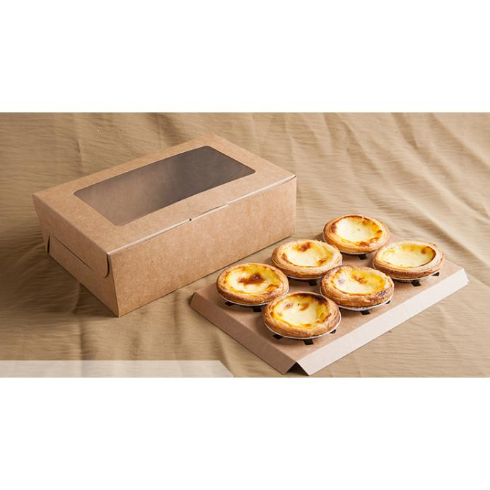 BEST SELLER Dus Tart Bolu Kue Ultah /Cake Box kotak kantong samson karton grosir HARGA TERMURAH