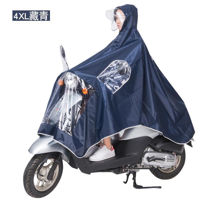 Feiyu Kain Oxford Besar Lebih Tebal Pria Jas Hujan Sepeda Motor Jas Hujan (Sepeda Motor