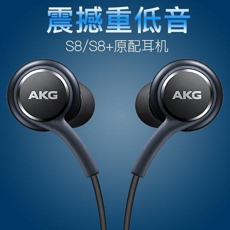 Detail Gambar Headset Handsfree Akg Samsung S8 / S8 Plus Super Extra Bass Universal Terbaru