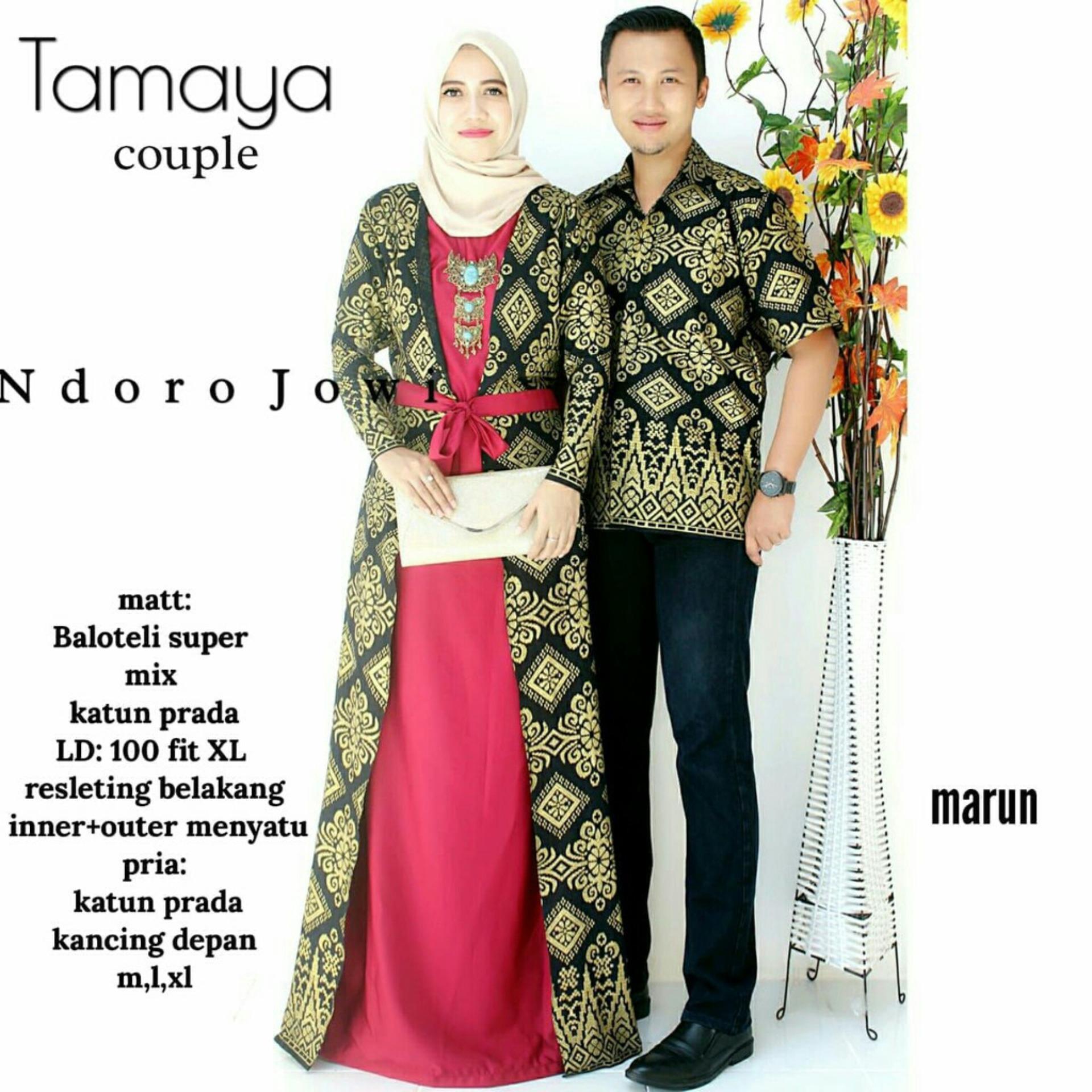 Features Baju Batik Couple Gamis Modern Baju Muslim Wanita Terbaru 8a1939c6f0