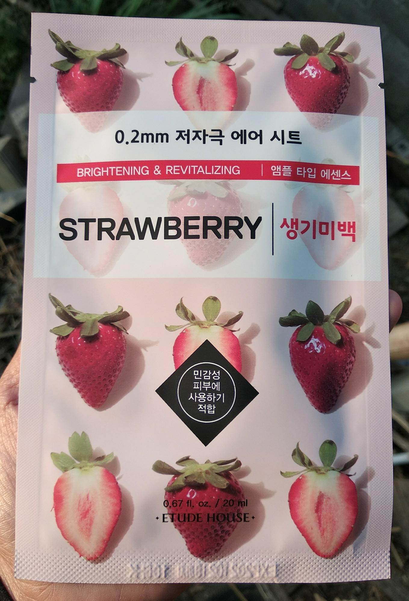 ETUDE HOUSE 0.2MM THERAPY AIR MASK SHEET STRAWBERRY