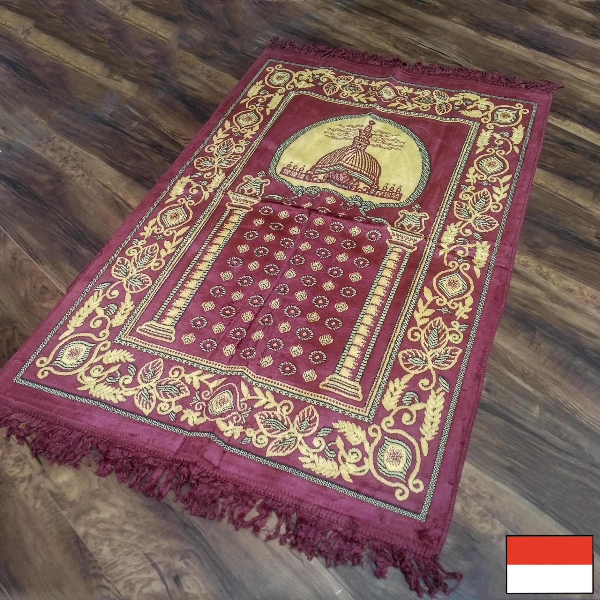Al-Shiraz - Sajadah Turki Beludru / Bulu 68 cm x 110 cm - Maroon