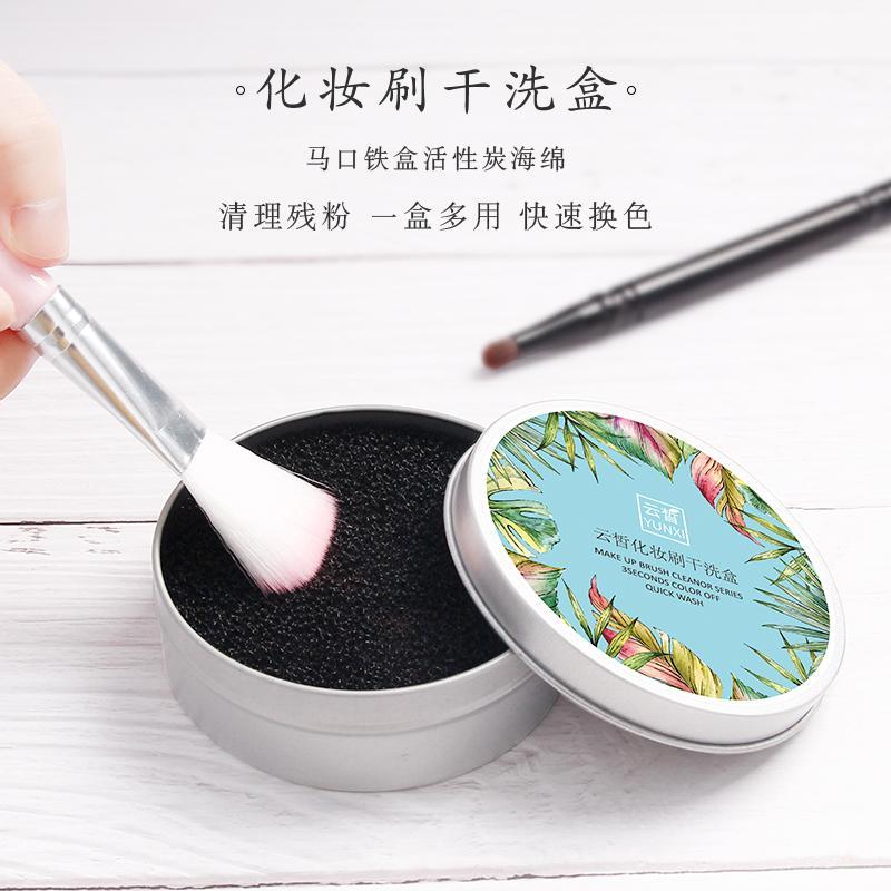 Yun Xi scrub Spons alat kuas pembersih mencuci kuas Dandan eye shadow cuci kering sikat spons