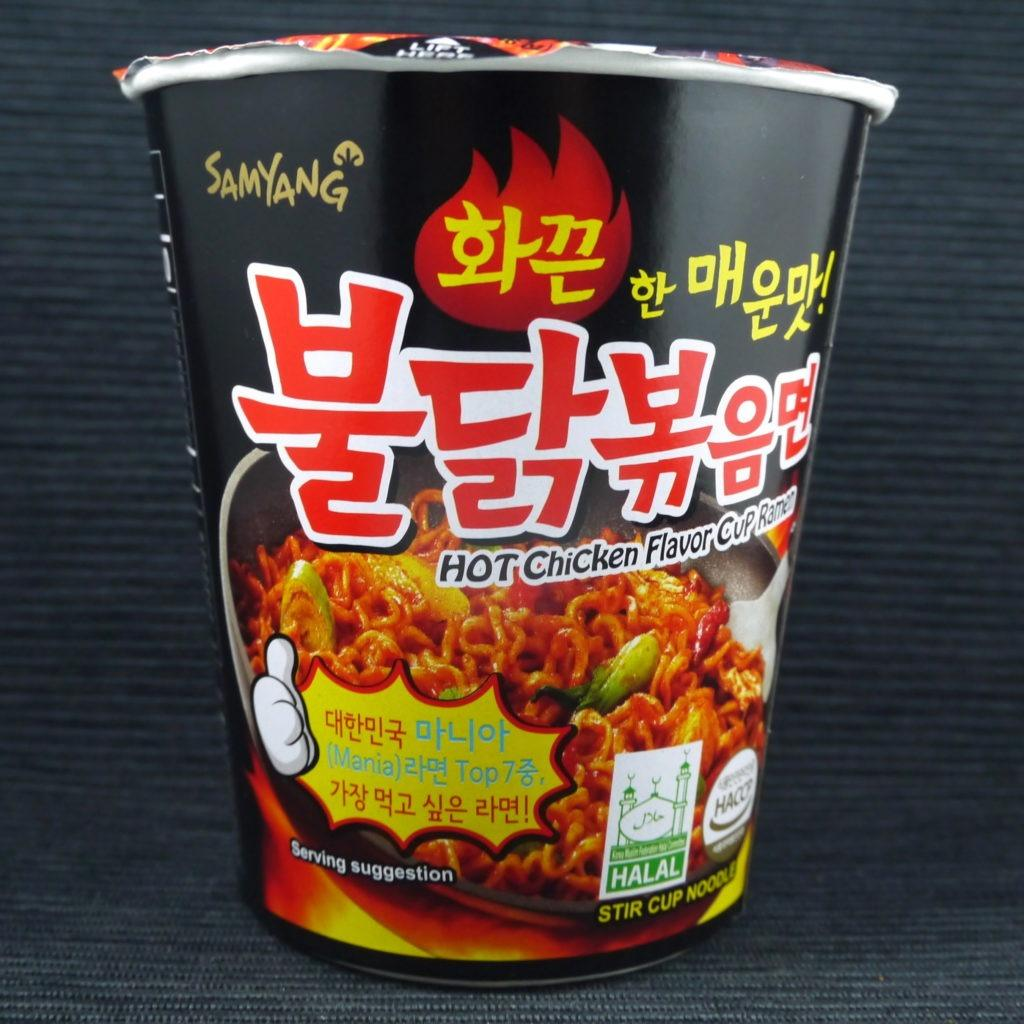 Samyang Cheese Hot Spicy Chicken Ramen Noodles Paket Isi 5 Pcs Flavor Cup 3pcs