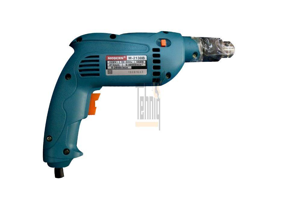 Modern M2130B / M 2130 B Impact Drill / Bor Beton Kit 13mm