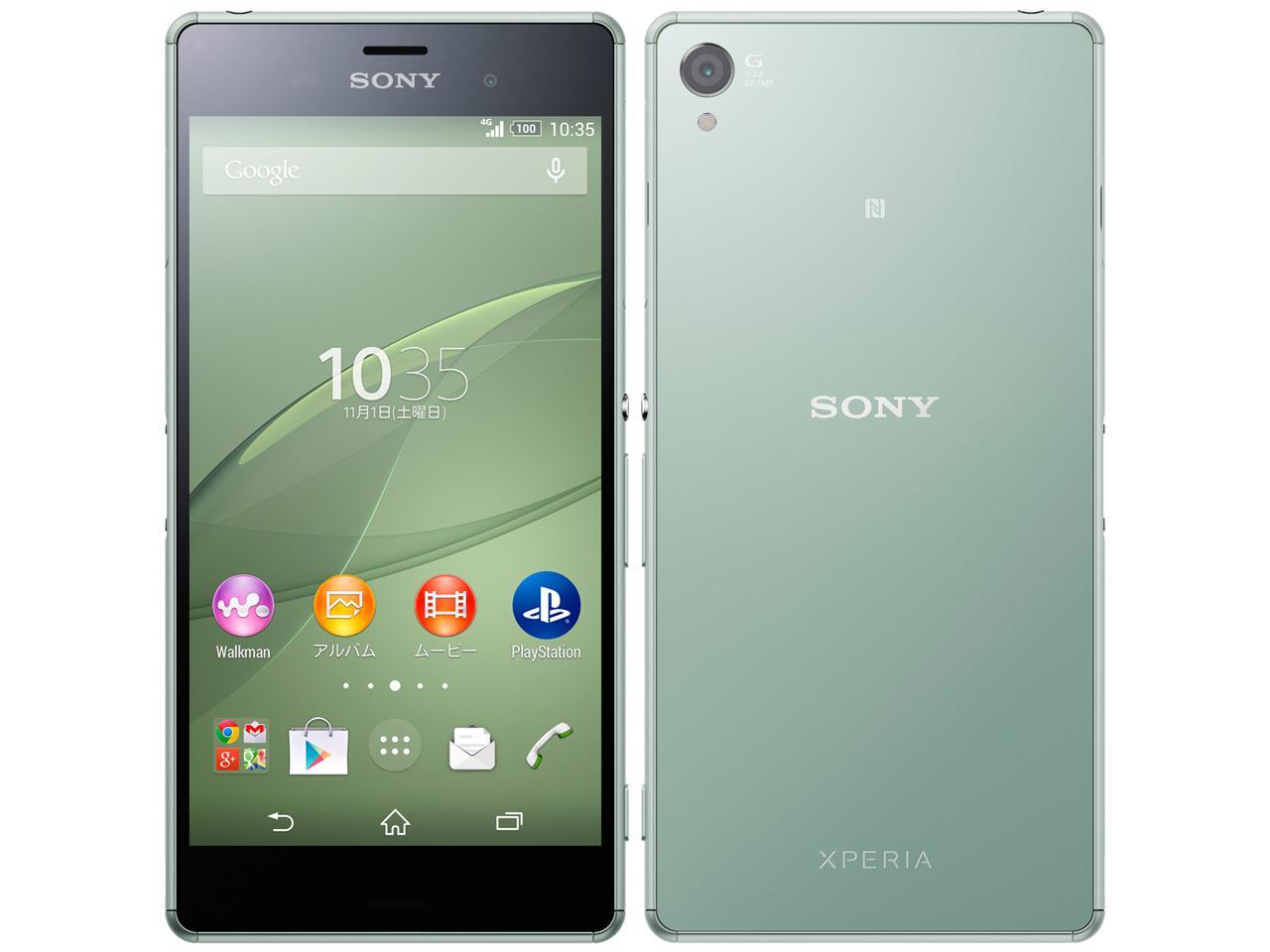 Sony Xperia Z3 d0C0M0 - 4G LTE - RAM 3Gb / 32Gb