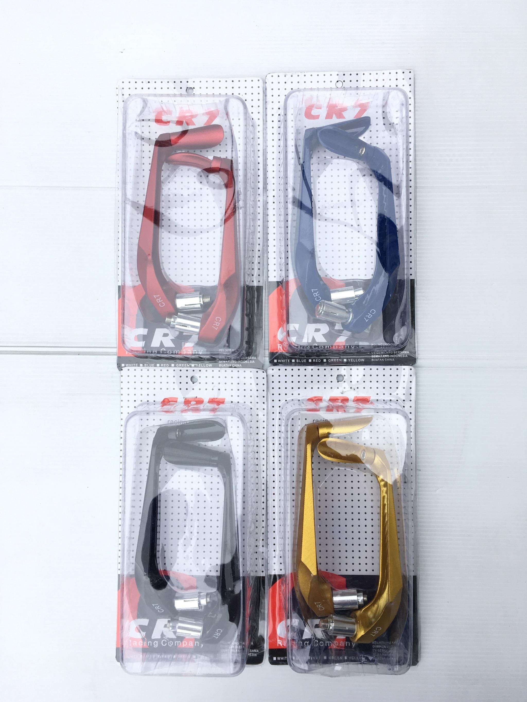 Proguard / Handguard Pelindung Stang kopling Rem Plastik