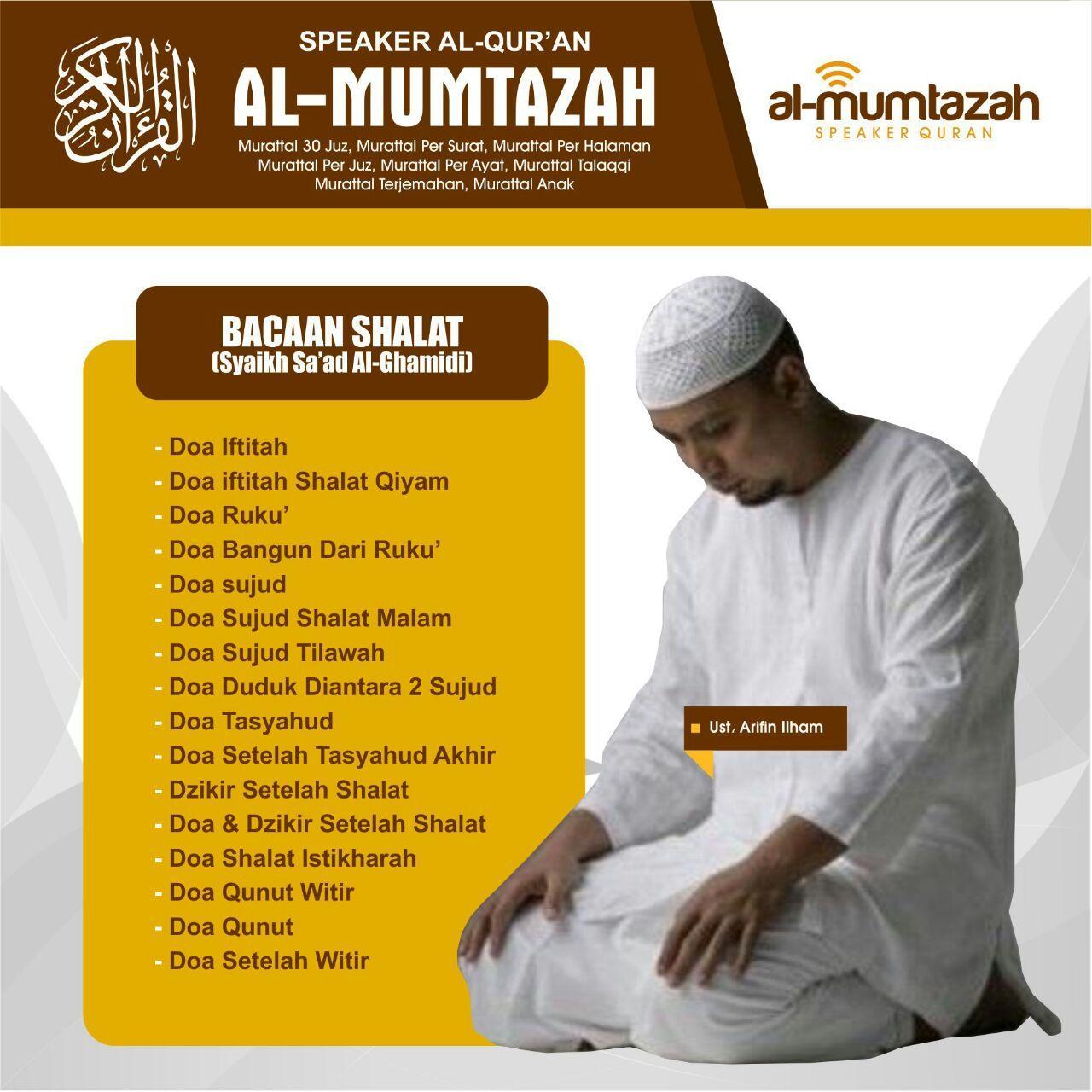 Fitur Speaker Al Quran Mumtazah Mtz 300 Terlengkap 8gb Dan Harga Portable Audio Murottal Alquran Hapalan 3
