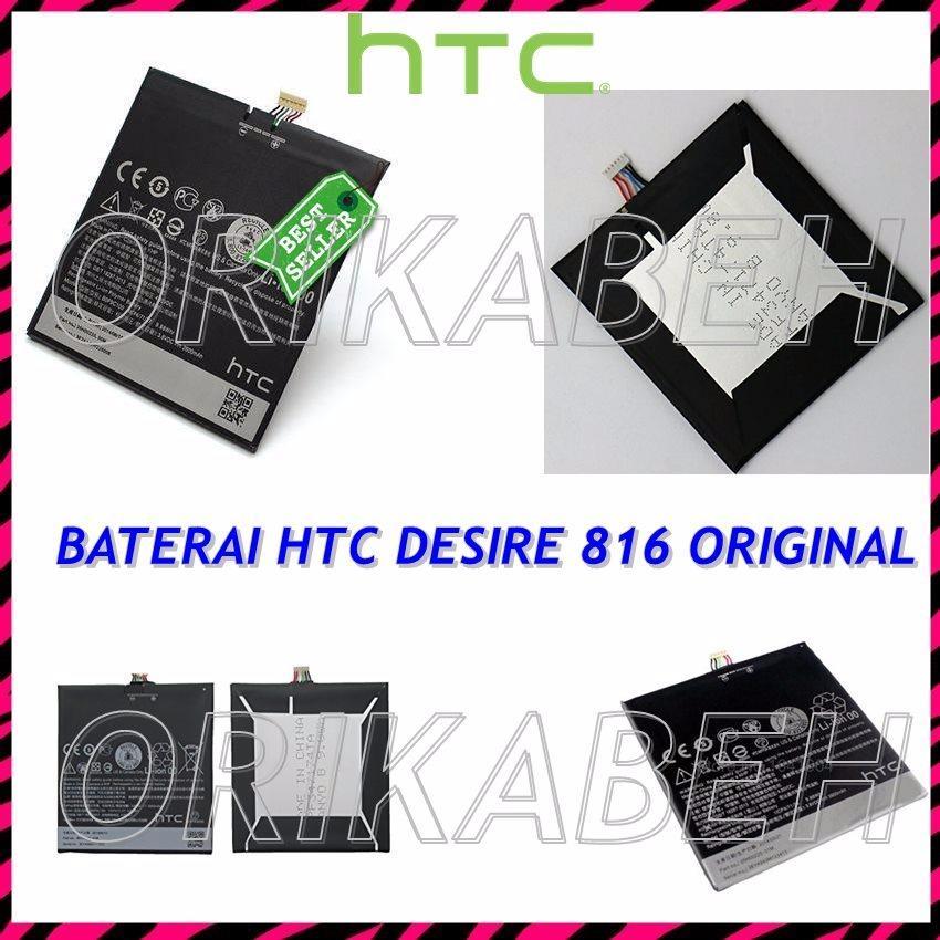 HTC Baterai / Battery HTC Desire 816 BOP9C100 Original - Kapasitas 2600mAh ( orikabeh )