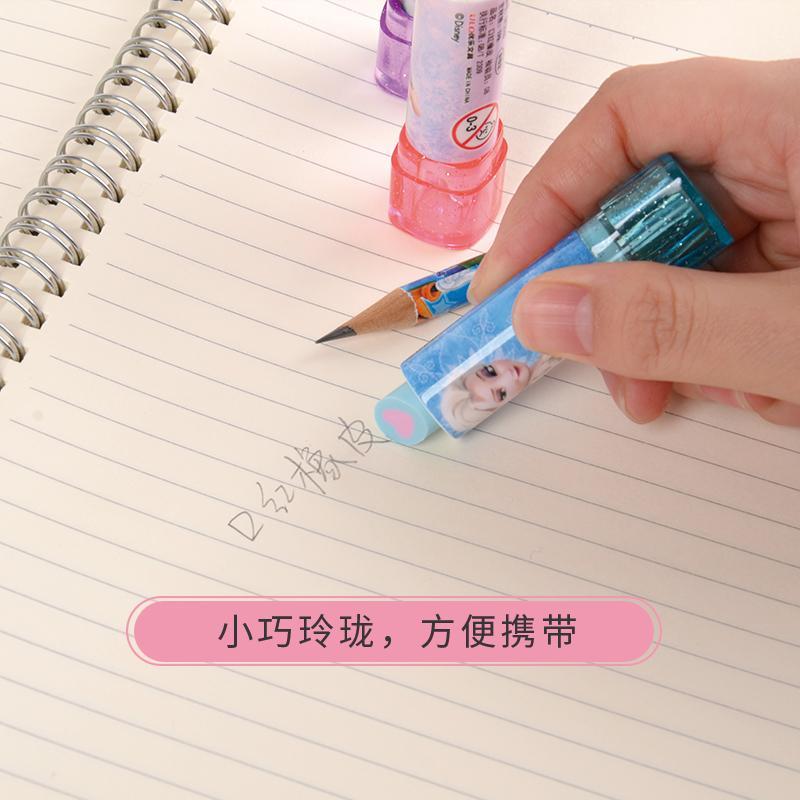 ... Lipstik penghapus anak-anak karet Frozen Disney Princess Kartun siswa sekolah dasar Alat tulis Hadiah