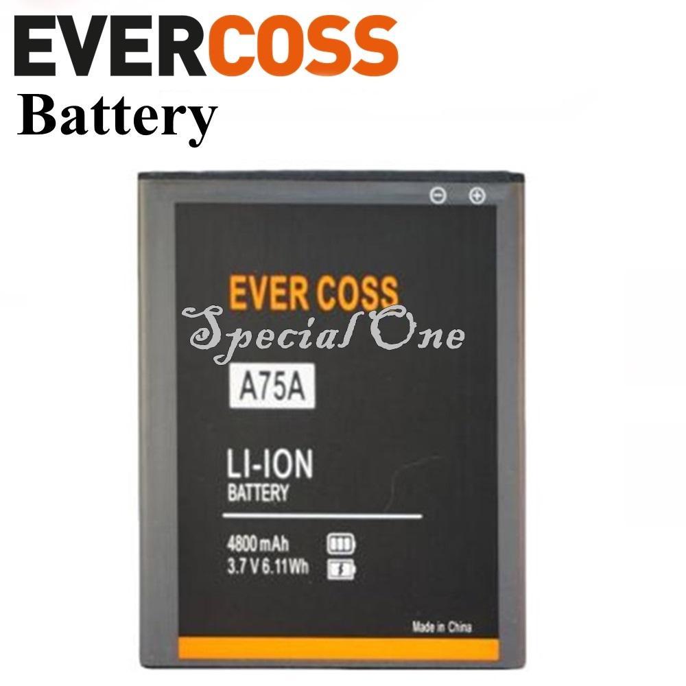 Evercoss Original Battery For A75A Hitam Kapasitas 4800mAh