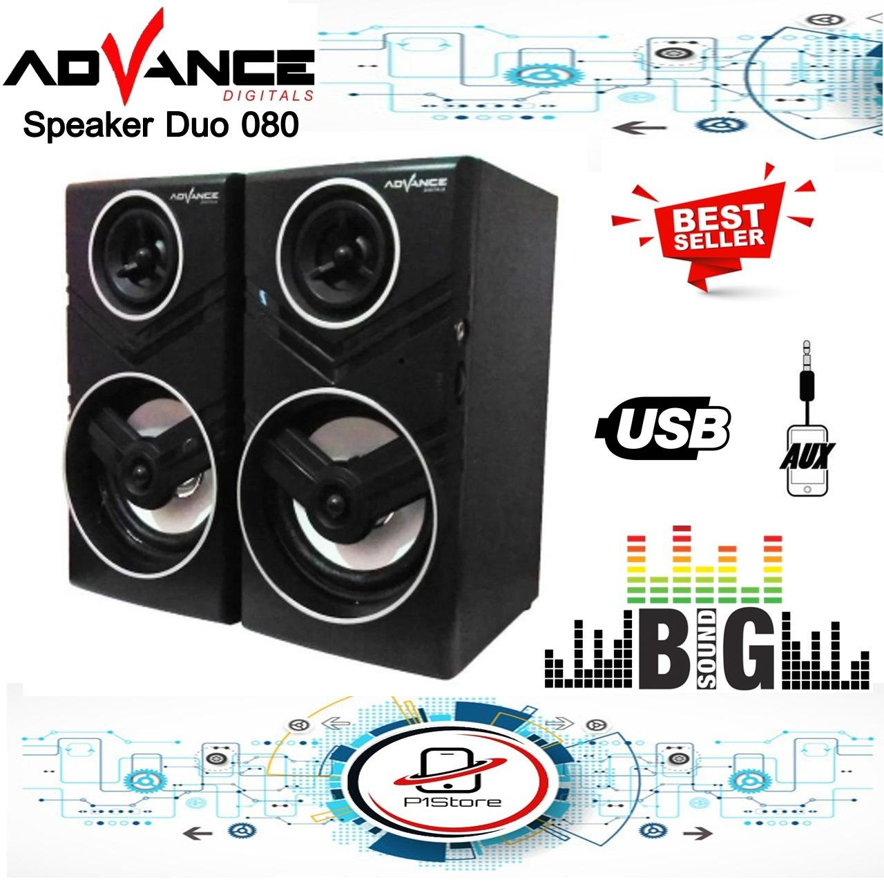 Advance Speaker Duo - 080 Portable Multimedia Speaker 2.0 With Volume Control