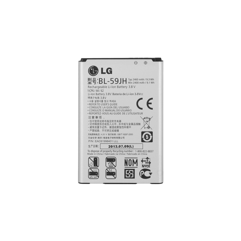 Batery baterai batere battery LG BL-59JH Series L9 ii, L9, Optimus 4x