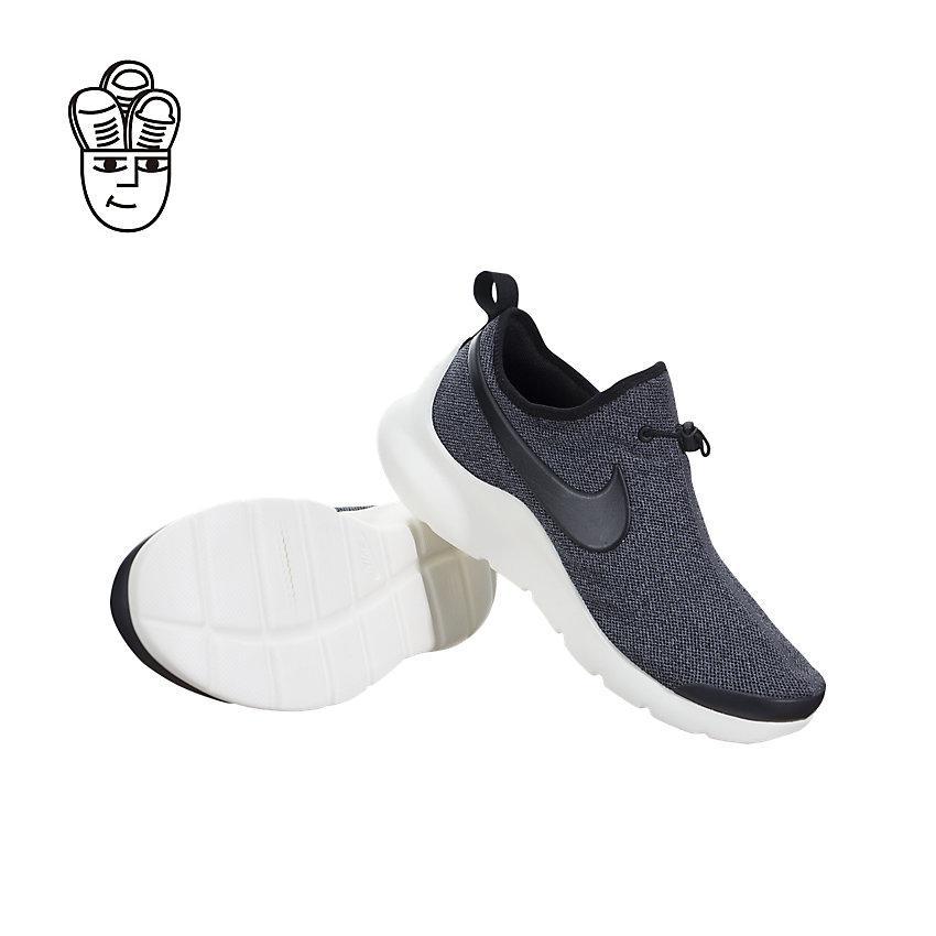Promo Nike Aptare Se Lifestyle Shoes Men 881988 002 Sh Di Amerika Serikat