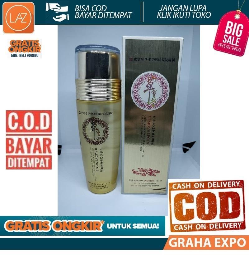 Yu Chun Mei Toner Wajah Ekstrak Ginseng Facial Skin Care Beauty Ginger YuChunMei Gold Version Isi