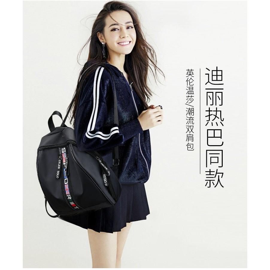 Detail Gambar Tas Ransel Wanita/Backpack Import Korea New Model High Quality CS-SP01 Terbaru
