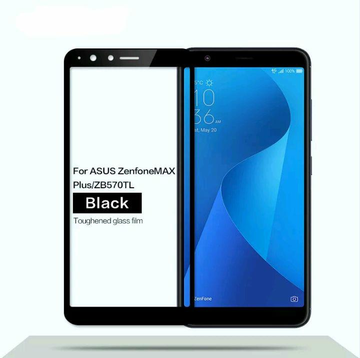 New Screen Protector HMC For Asus Zenfone Max Plus ZB570TL 2.5D Full Cover List Hitam