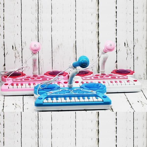 Electronic Organ Microphone Blue No.9037 - Mainan Piano Anak   Mainan anak  termurah   46e0ee48f3