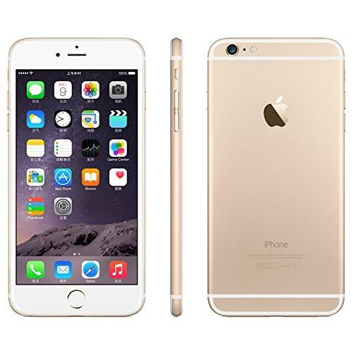 APPLE IPHONE 6 PLUS 64GB - GOLD -GARANSI INTERNASIONAL