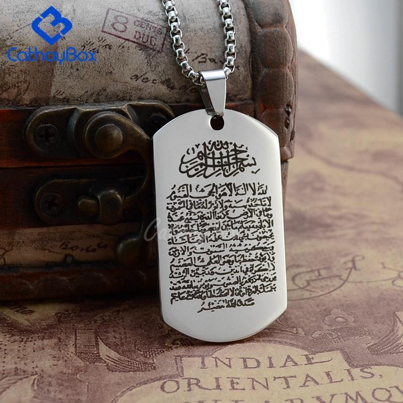 ... Perak nada Stainless Steel Islam Quran Surah Quran Ayatul Kursi Pendant Necklace untuk Muslim W/ ...