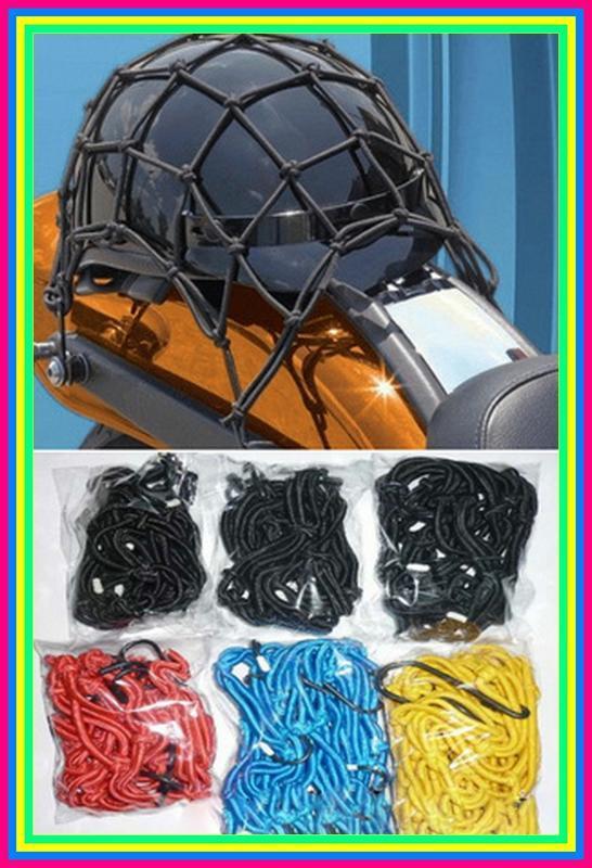 Tali Jaring Pengikat Helm Jaring Helm Dan Barang