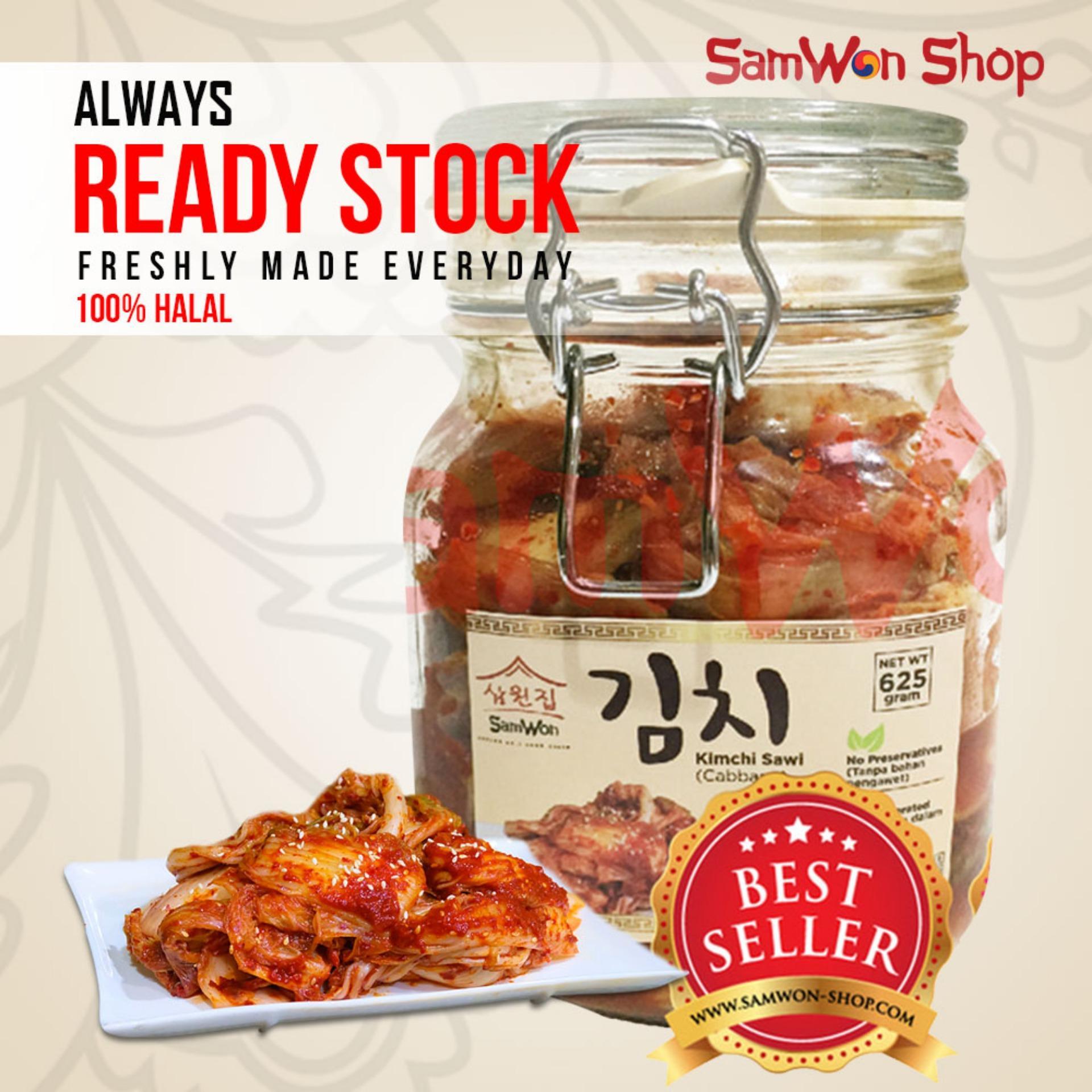 Kimchi Premium Sawi Fresh - 625 Gram