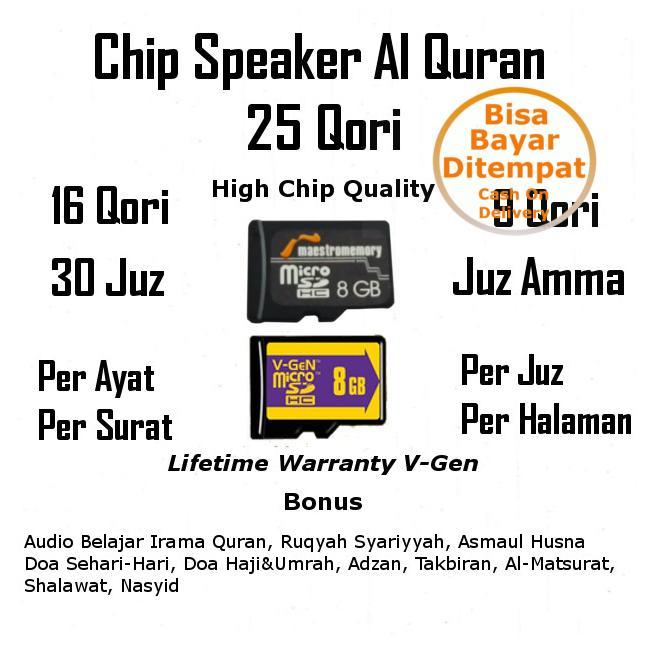 Beli Chip Speaker Murottal Al Quran Alquran Micro Sd Vgen Dengan Harga Terjangkau
