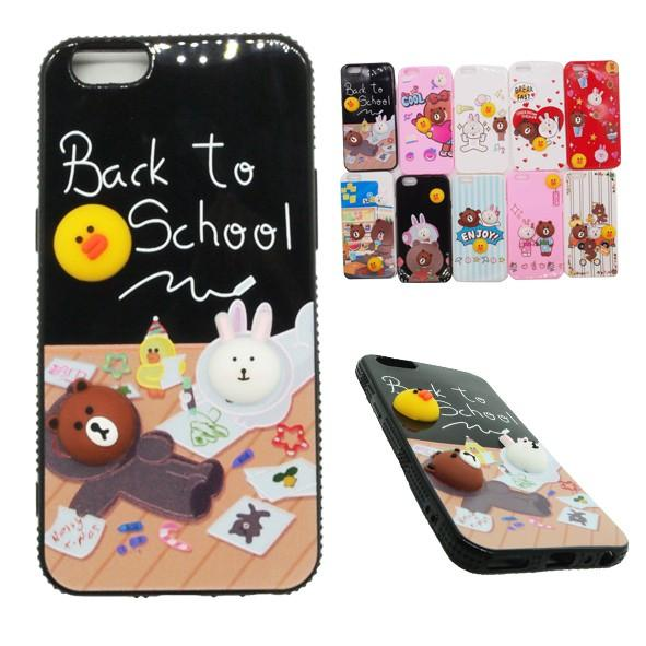 Softcase Timbul Oppo A39