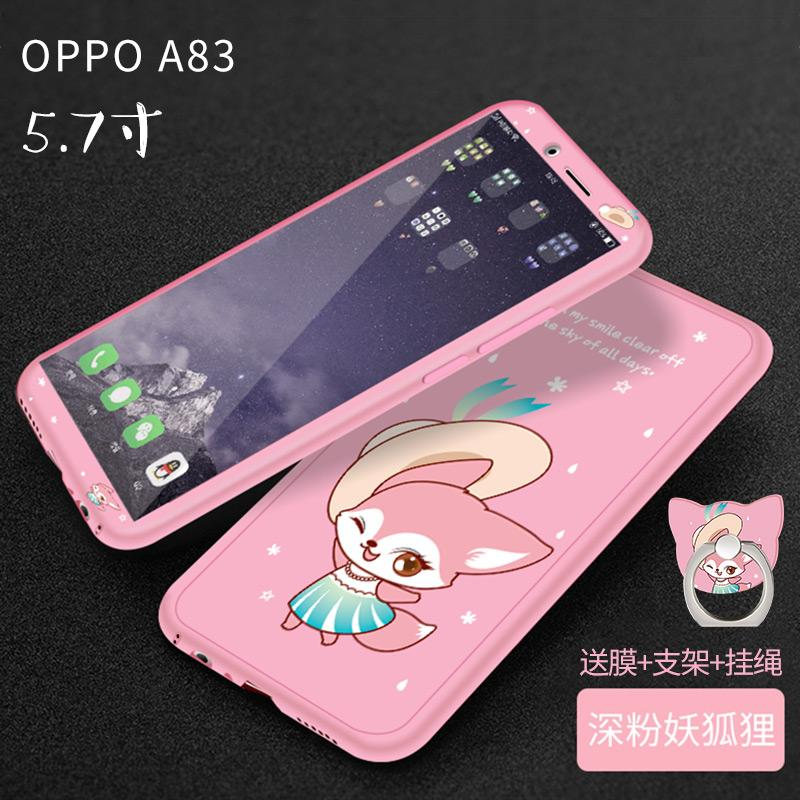Review Oppo A73 Casing Ponsel A79 Silikon A83 Anti Jatuh Model
