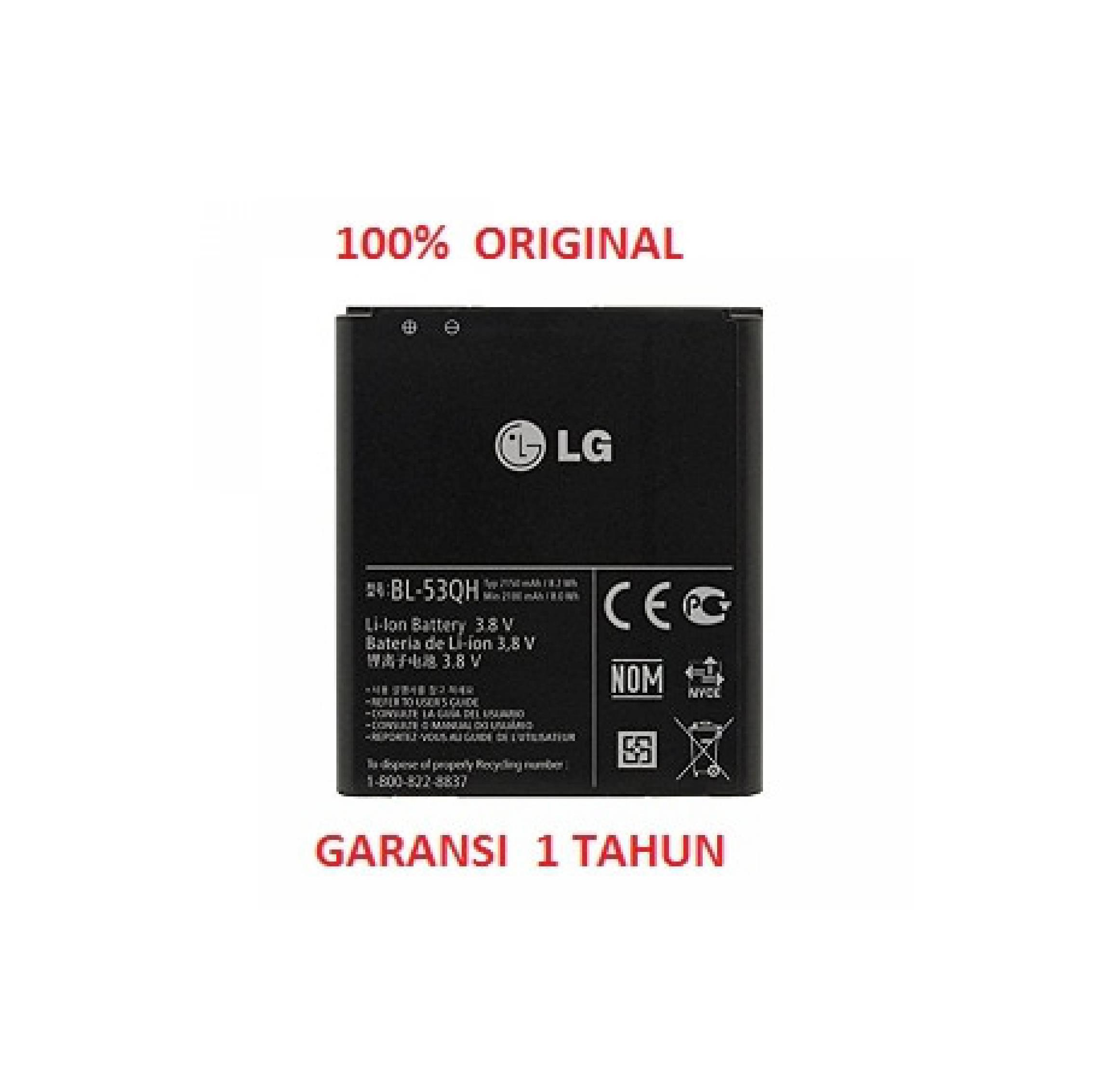 100% ORIGINAL Battery LG BL-53QH / Optimus 4x, Optimus L9 II, P760, Dl