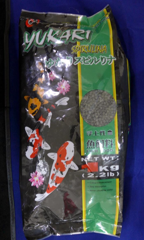 Kelebihan Hikari Wheat Germ 500gr Pakan Ikan Koi Makanan Cp Petfood San Fish Food 5mm 1kg Yukari Spirulina 1 Kg Ffm996