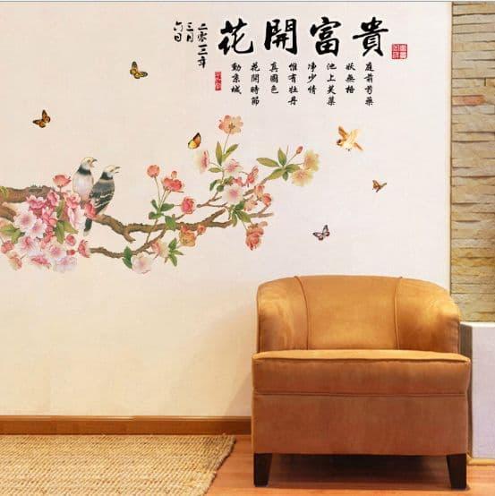 WALLPAPER STIKER TRANSPARAN 60X90 CM XL8138 Chinese Wind Garden Wallsticker wall sticker stiker dinding