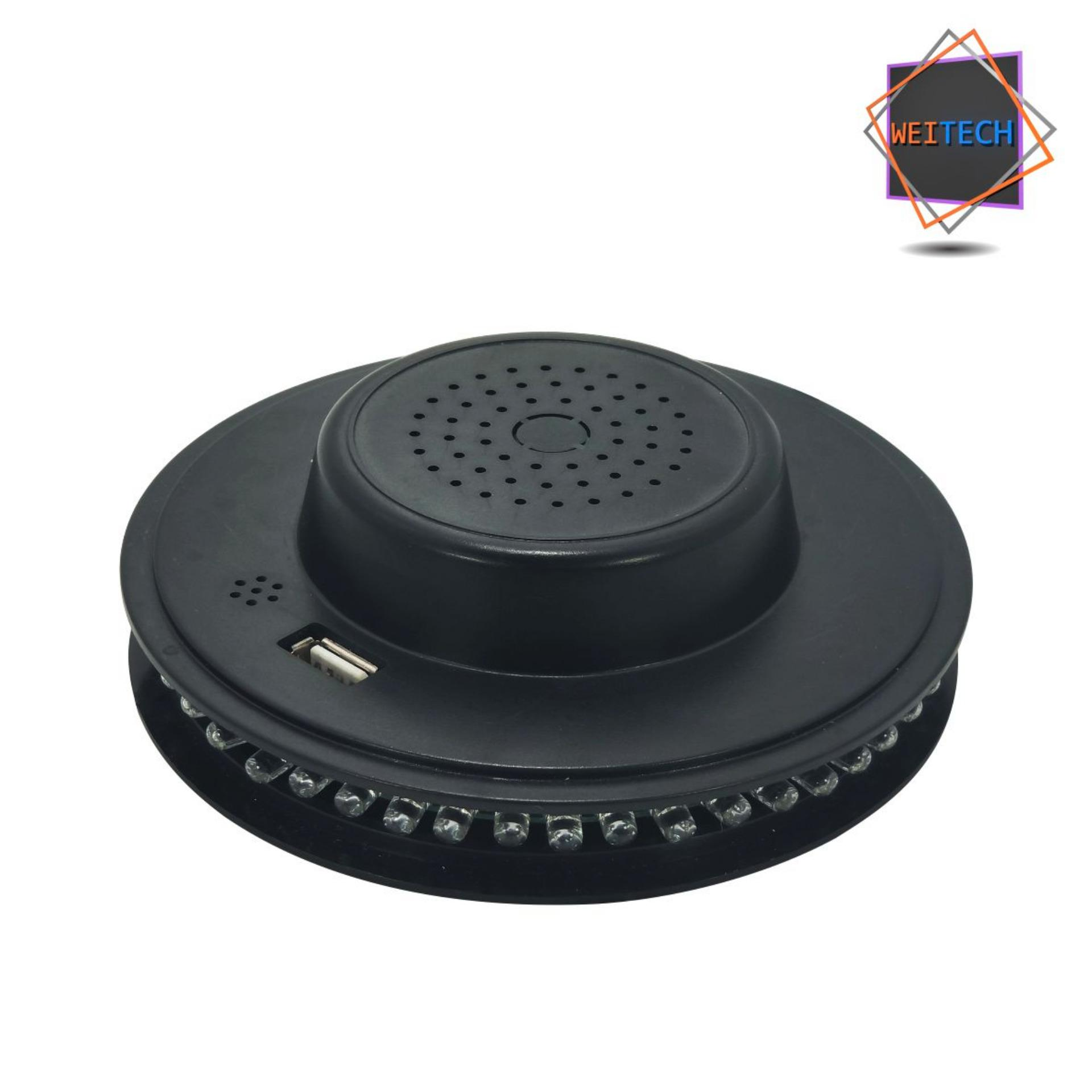 Jual Weitech Lampu Disco Ufo Music Mp3 Murah