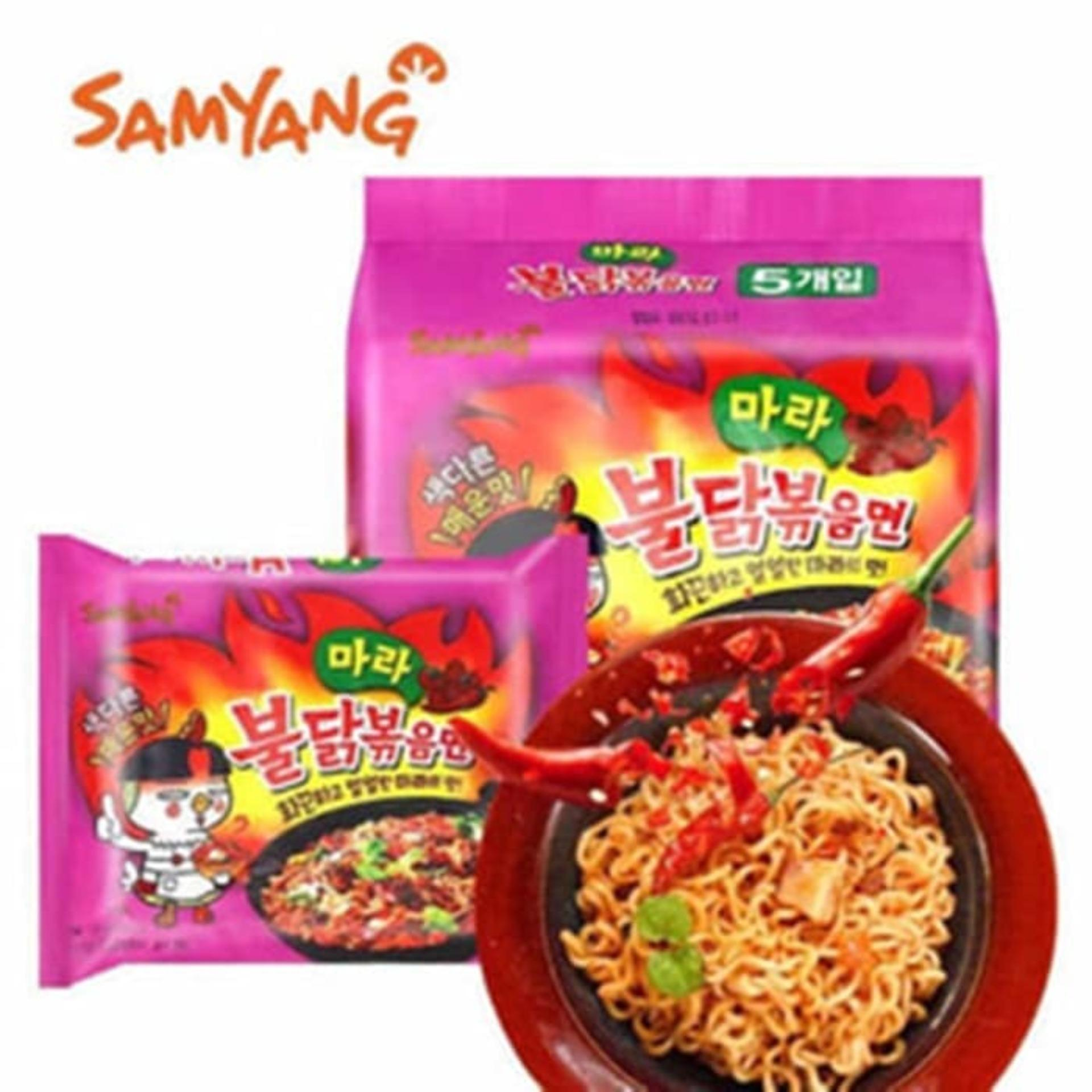 Kelebihan Samyang 2x Spicy Terkini Daftar Harga Dan Tempat Nuclear Mala Hot Chicken 4x
