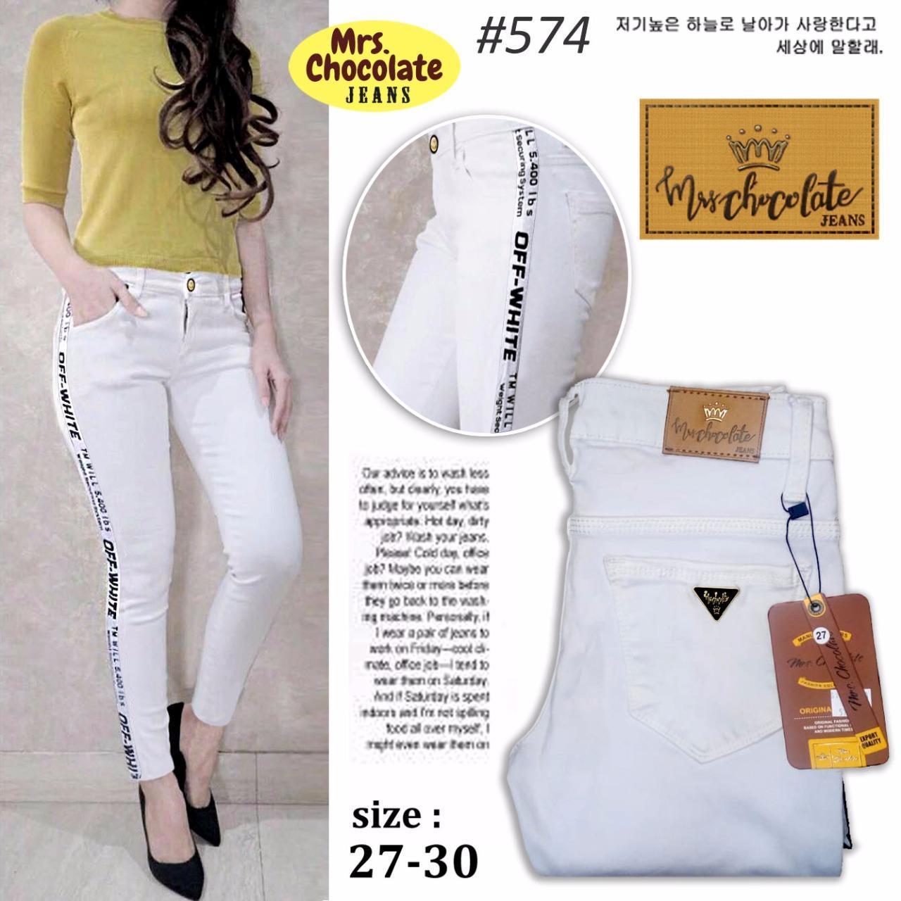 BNTG-Celana Jeans Panjang Wanita Putih List Samping