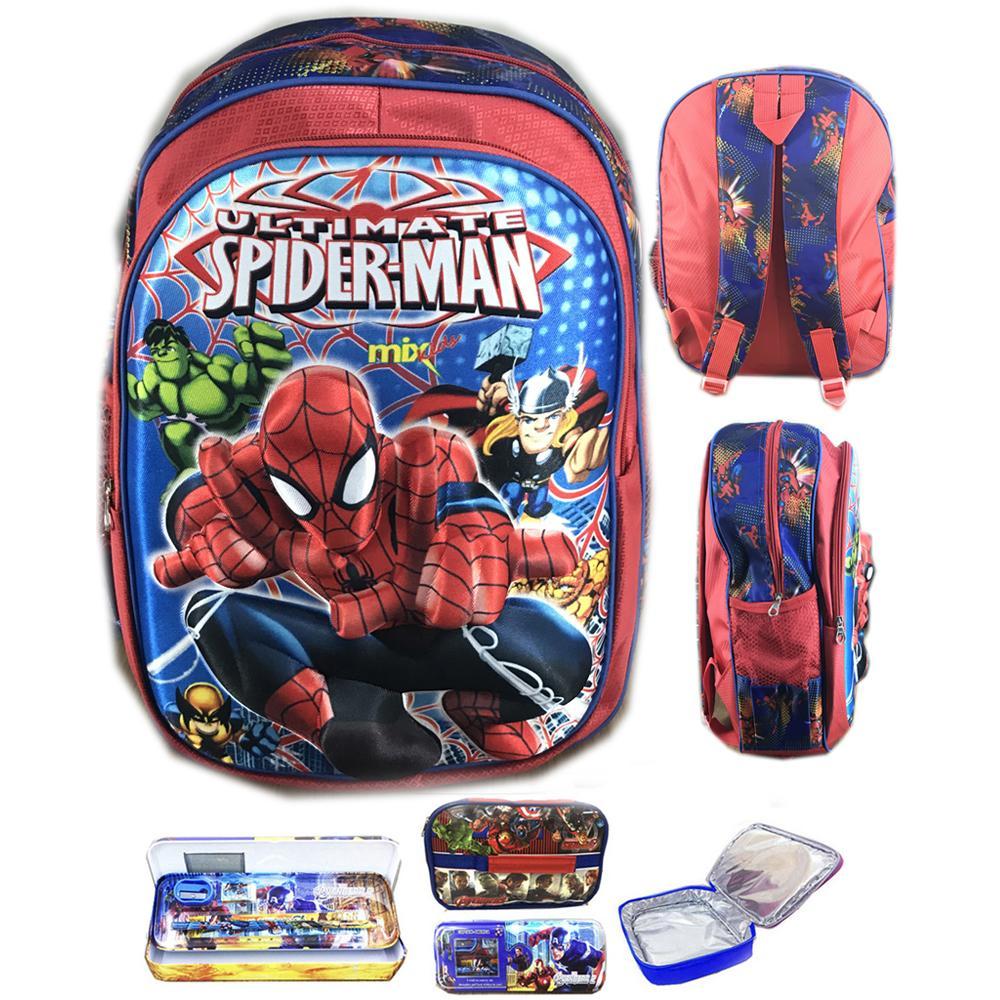 BGC Tas Ransel Sekolah Anak SD Solid Avenger Spiderman Speed 3D TImbul + Lunch Bag ALuminium