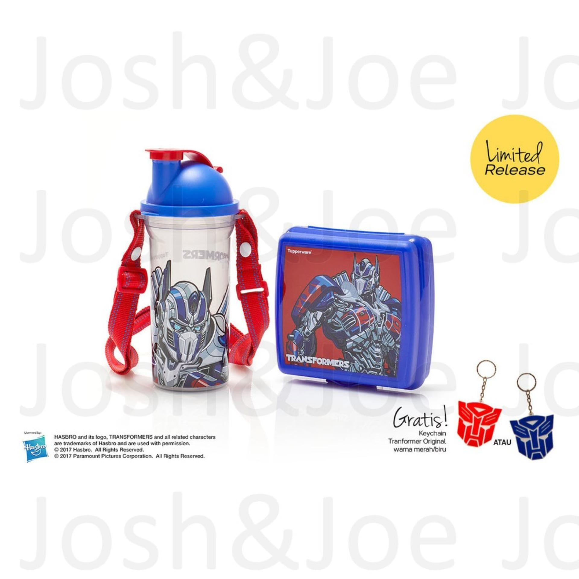 Tupperware Transformer Lunch Set
