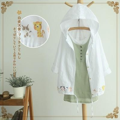 Malaikat biasa musim panas Gaya Jepang Sederhana dan Elegan murid Baju pelindung matahari perempuan hoodie Sennvxi
