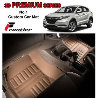 Pencari Harga Karpet Mobil 3D Custom HONDA HRV, HR-V, HR V 2 BARIS BEIGE FRONTIER terbaik murah - Hanya Rp1.227.400