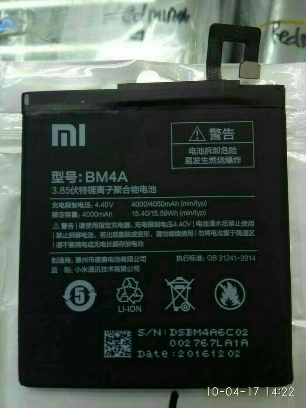 Baterai Batre Batrei Xiaomi Redmi Pro Dual Camera BM4A BM 4A Original Battery Batere BM-