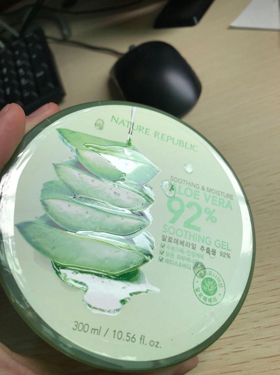 Kehebatan Aloevera Soothing Gel Asli Korea Aloe Vera Teknologi Kosmetik Nature Republik Ori Republic 300 Ml Best Price