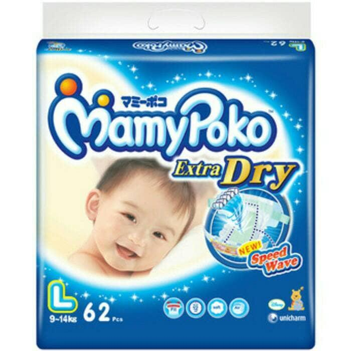 Popok Bayi Mamypoko tape extradry L62 / Mamy poko perekat extra dry L 62 Diapers